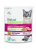 Trainer Natural Adult Sterilised White Meat корм для стерилизованных кошек с белым мясом, 0.3 кг