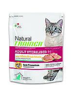 Trainer Natural Adult Sterilised White Meat корм для стерилизованных кошек с белым мясом, 0.3 кг, фото 1