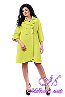 Женское осеннее пальто больших размеров (р. 44-60) арт. 933 Тон 201