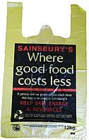 Полиэтиленовый пакет майка Сансбери Sainsbury`s 27х49 250 шт