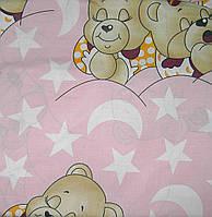 Комплект детского постельного белья 3 предмета