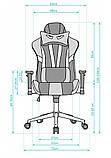 Ігрове крісло DIABLO X-EYE чорно - синє, фото 7