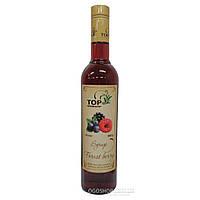 Сироп Эмми со вкусом Лесные ягоды. Сироп Лесные ягоды Emmi 900 г