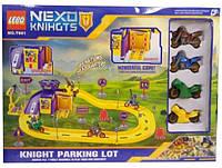 Детский паркинг Nеxo Knihgts T601