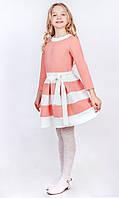 Подростковое платье персикового цвета