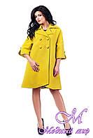 Женское желтое демисезонное пальто больших размеров (р. 44-56) арт. 933 Тон 15
