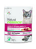 Trainer Natural Adult Sterilised Ham корм для стерилизованных кошек с ветчиной, 12.5 кг
