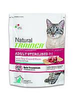 Trainer Natural Adult Sterilised Ham корм для стерилизованных кошек с ветчиной, 0.3 кг