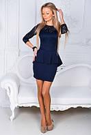 Стильное молодежное платье баска с рукавом.Ткань дайвинг,гипюр.Цвет темно синий