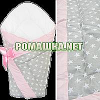 Зимний ТОЛСТЫЙ конверт-плед на выписку верх и подкладка 100% хлопок утеплитель холлофайбер 90х90 Звезды6