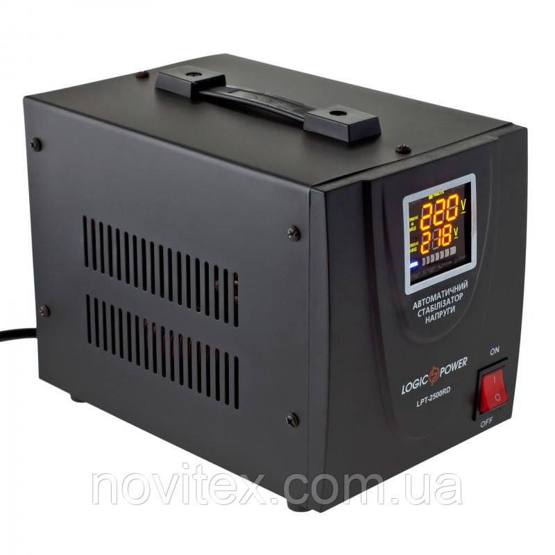 Стабилизатор напряжения Logicpower LPT-2500RD (1750Вт) - Магазин Novitex в Одессе