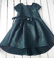 Детское нарядное платье для девочки на 2 - 6 лет