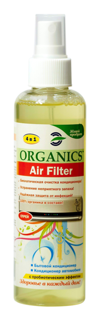 Средство для чистки кондиционера Organics Air Filter