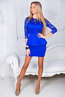 Стильное молодежное платье баска с рукавом.Ткань дайвинг,гипюр.Цвет электрик.