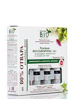 Репейная сыворотка 2в1 Pharma BIO LABORATORY припятствует выпадению волос 7х10 мл
