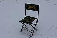 Металлический стул с подставкой под удочки, купить в Харькове