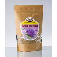 Шрот из семян расторопши (пакет 200 г)