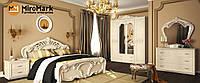 Спальня модульная Олимпия к-кт 4Д