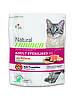 Trainer Natural Adult Sterilised Salmon корм для стерилизованных кошек с лососем, 7.5 кг