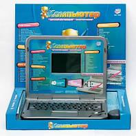 Детский  компьютер серый стальной  7026