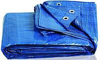 Тент укрывочный 5м*6м (синий, 60гр/кв.м.)