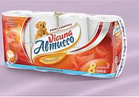 Туалетная бумага Almusso Vicuna 2-слойная (8 р.)