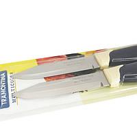 Набор из 2-х ножей для овощей MULTICOLOR 23511/213