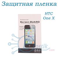 Защитная пленка  для HTC HTC  One X Зеркальная
