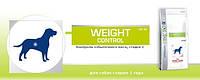 Royal Canin Weight Control/Роял Канин диета для собак старше 1 года при ожирении