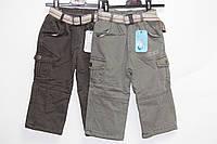 Штаны коттоновые  для мальчика