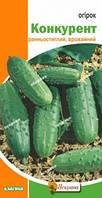 Семена Огурец Конкурент 1.5гр (50-60сем.)