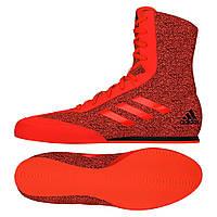Боксерки Adidas Box Hog Plus