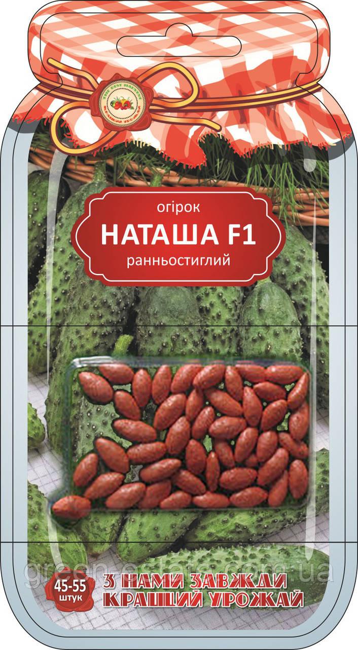 купить семена в воронеже оптом