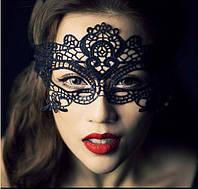 Черная ажурная кружевная маска для лица, девичник,корпоратив, романтика
