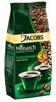 Кофе зерно Jacobs Monarch  250г