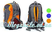 Рюкзак спортивный Zelart Color Life 808 (ранец спортивный) с жесткой спинкой: 53х25х18см, 24 литров