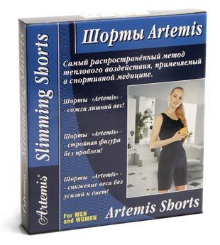 Шорты-сауна Artemis - избавиться от целлюлита