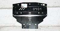 Защита картера двигателя, акпп BMW X3 (E83)