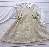 Детский нарядный сарафан и рубашка для девочки на  2 - 6 лет