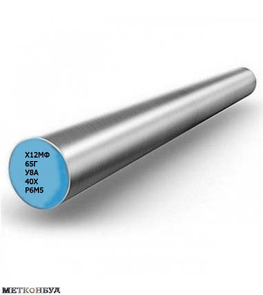 Круг Р6М5 серебрянка 5 мм , фото 2