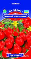 Семена томата Колокольчик черри  0,1 г