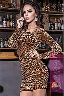 "Платье леопардовое со шнуровкой мини бархат ""Марго"" SMY1105"