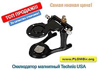 Окклюдатор магнитный Technic USA
