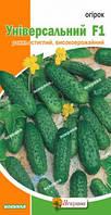Семена Огурец Универсальный F1 0,5 гр