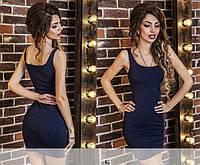Платье майка Джерси темно-синее , платья интернет