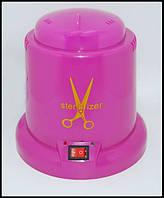 Розовый шариковый стерилизатор