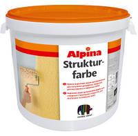 Краска структурная Alpina Strukturfarbe, 16 кг.