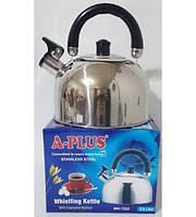 Чайник для индукционной плиты A-Plus 1322-WK: двухслойное дно, свисток