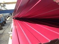 Профнастил двухсторонний бордовый (RAL 3005) для забора, профлист двусторонний вишневый (РАЛ 3005), фото 1