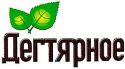 Туалетное мыло Невская Косметика Дегтярное